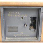 シチズンアンティーク木製置時計/デイアラーム